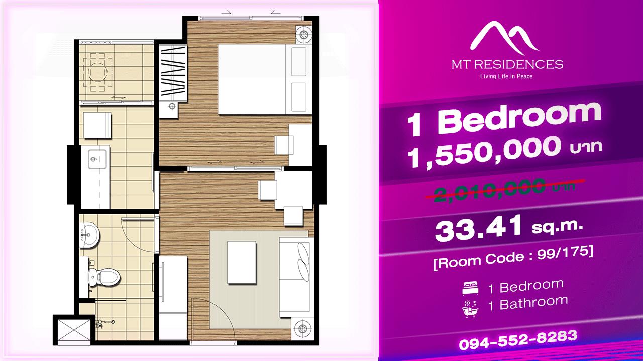 คอนโด 1 ห้องนอน ยูนิต A1-324