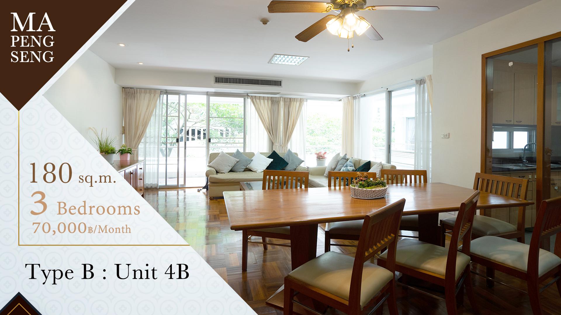 Condominium 3 bedroom unit 4B