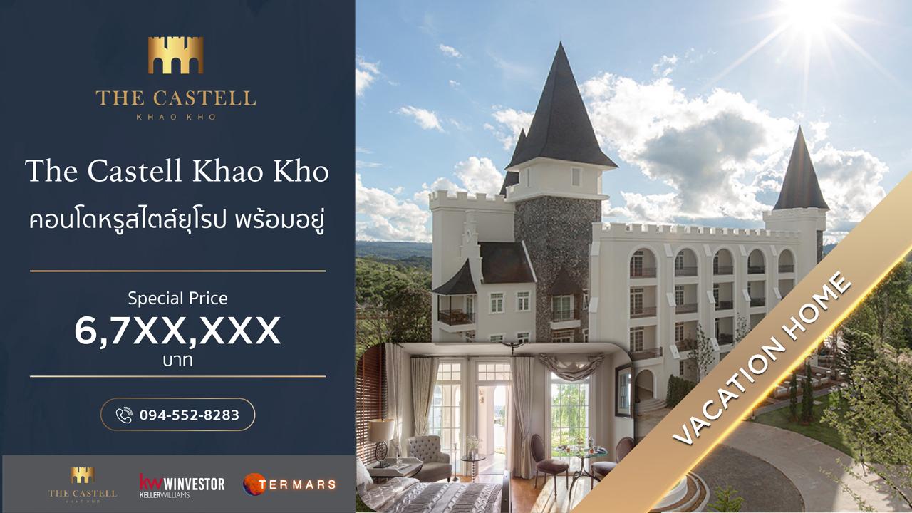 The Castell Khao Kho-Unit 102