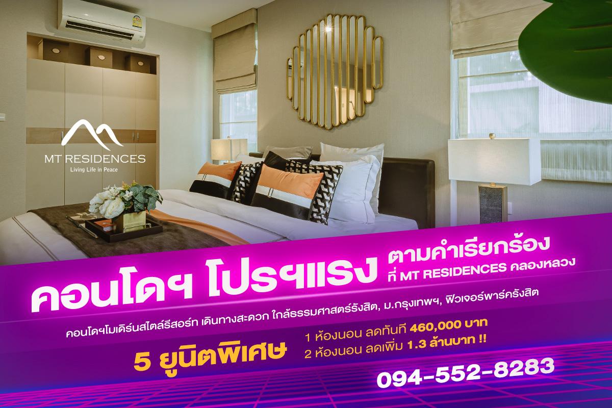 Tharnthurakit Mankong Co.,Ltd.